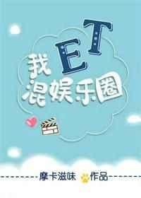 饮雪歌(仙侠1v1 H)